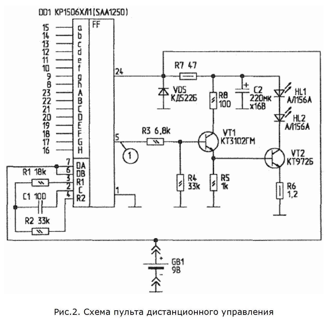 Схема пульта дистанционного управления для кондиционера