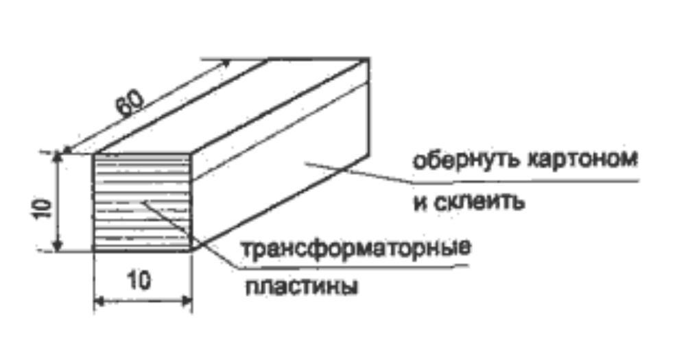 Фон от МБМ на входе усилителя - Радиофорум у Датагора